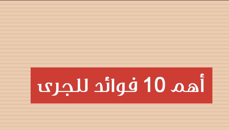 info8