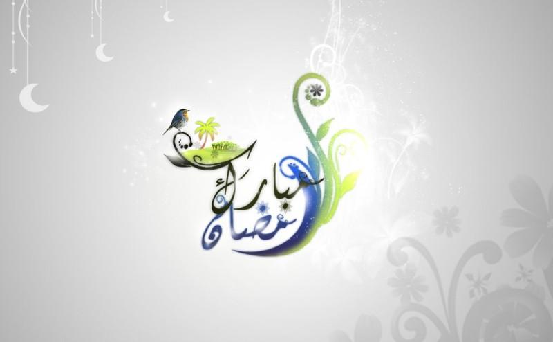 Ramadan-Mubarak-for-every-muslims