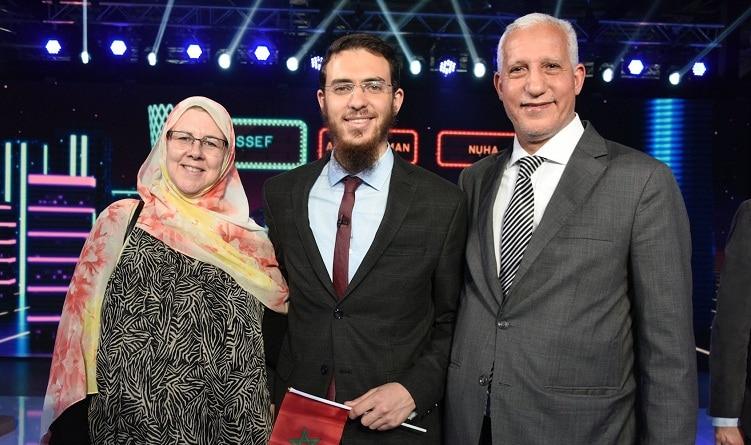 المخترع المغربي يوسف العزوزي